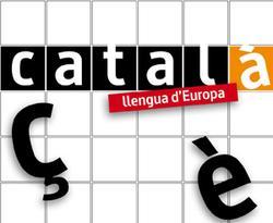 exposició plataforma per la llengua - febrer 2015