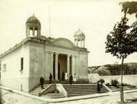 Biblioteca P. Gual i Pujadas, als anys 20 - Foto: BPGP